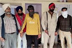 punjab police employee arrested absconding asi