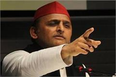 bjp government is strangling freedom of expression akhilesh