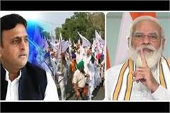 pm modi s stance akhilesh took a pinch  they are agitators you are chandaji