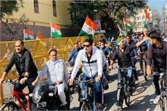jeetu patwari on cycle against inflation