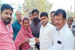 begging donated 10 rupees for ram temple