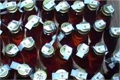 41 foreign liquor recovered from pickup van in banka
