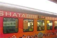 good news for travelers this route s shatabdi superfast will start