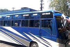 private bus operators protest in mp