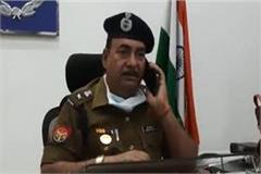 superintendent of police deoria issued a decree