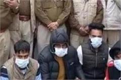 5 arrested gangster goli