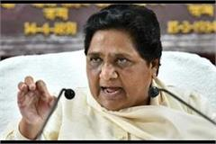 mayawati raised concerns about rising prices of petrol diesel and lpg