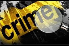 grp sub inspector shot in bihar