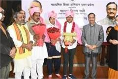 deputy cm chirag honored by up s talented student tells farratte up
