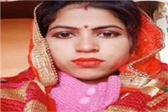married woman hangs house in suicide
