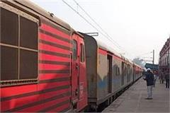 farmers stopped katra express in jalandhar