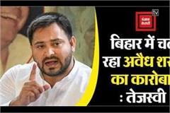 tejashwi targeted nitish government