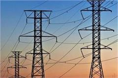 jalaun technician dies due to electric shock in a