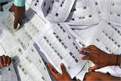 up names of voters started disappearing from voter list ado bdo suspended
