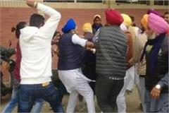violent clash at polling booth during polling
