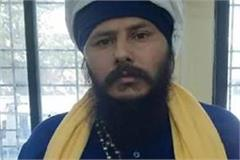 khalistan zindabad force s terrorist arrested