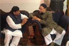 after the meeting with owaisi shivpal said  we will dislodge bjp