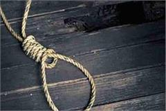 on valentine s day boyfriend committed suicide