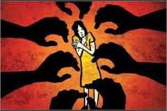 sundernagar gang rape case all accused arrested