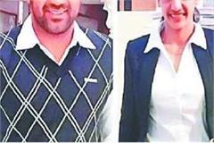 rohtak massacre accused haryana declared most wanted