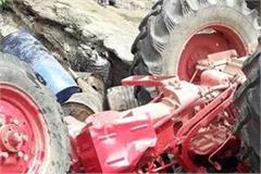 death of 3 children in road accident