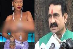 mp s home minister lashed out at rihanna s topless photoshoot