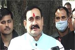 mp minister narotam mishra statement on new farm bill