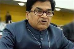 gunner shot in suicide for ram gopal yadav s nephew created panic