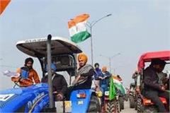 punjab civic election