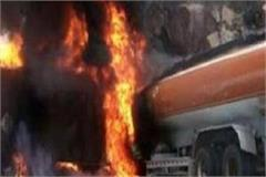 a fire broke out in the cabin of a tanker parked at baitalpur oil depot