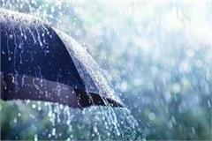 scorching rain pleasant weather in many areas of up