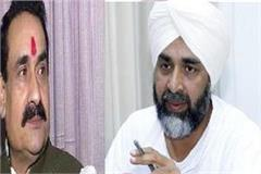 big statement of mp s home minister on punjab minister