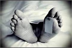 dead body of elderly person found missing for 3 months