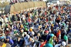 big announcement from kisan morcha at ticker border
