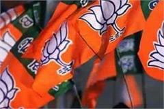 bjp fielding sikh faces in mc polls