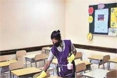 teacher corona positive in punjab school