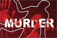 choke wife murdered during domestic quarrel