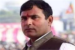 gurjar stunned by the allegations of the farmer leader said rakesh