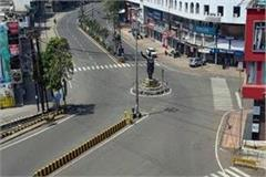 section 144 will impose from 22 february in bhopal