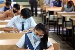 up school reopening news children should have bags