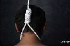 the only child lost his life by hanging himself