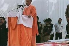 varanasi cm yogi launched communicable disease