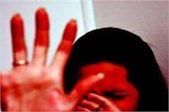 rape with shimla girl