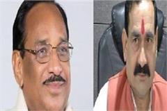 narottam mishra furious at kantilal bhuria s statement