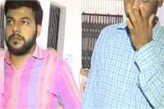 principal hanged in gang rape of minor student