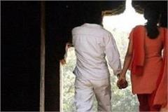 love jihad case registered in indore