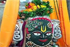 good news for the devotees of mahakal