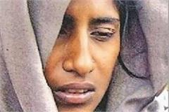 shabnam was 2 months pregnant while cutting 7 family members with an ax