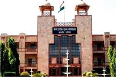 mp hc gave abortion order for rape victim minor girl
