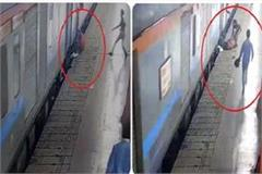 female soldier becomes angel lady who fell while boarding the moving train